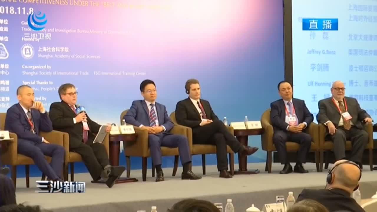 2018年产业国际合作论坛在沪举行