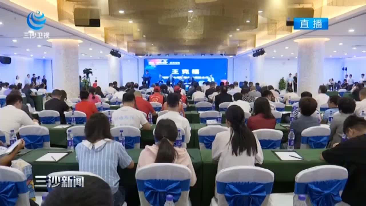 """中国三亚首届""""经略海洋""""发展论坛召开"""