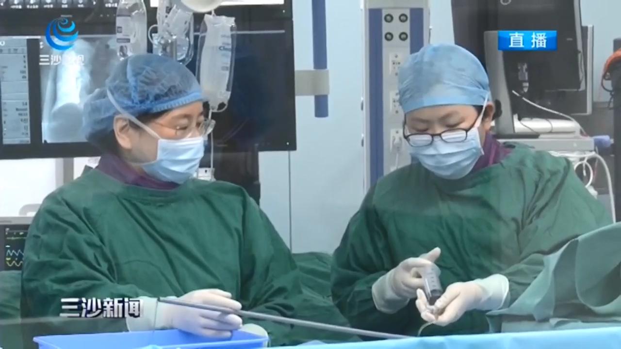 博鳌超级医院完成我国首例无导线心脏起搏器临床市场化植入