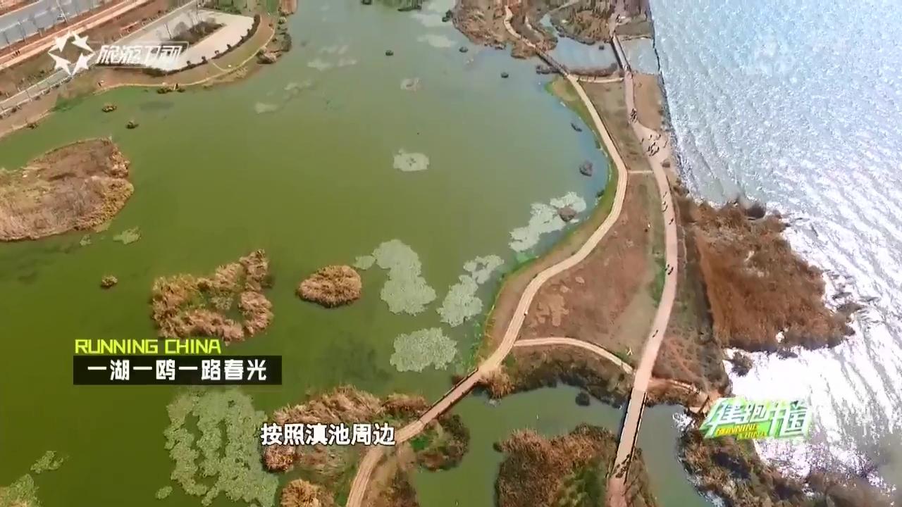 《健跑中国》2018年12月21日