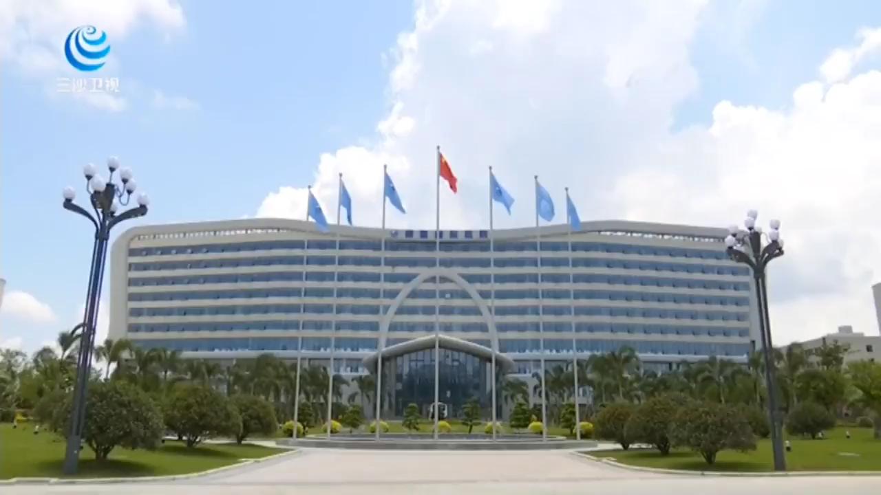 《海南新闻联播》2018年12月02日