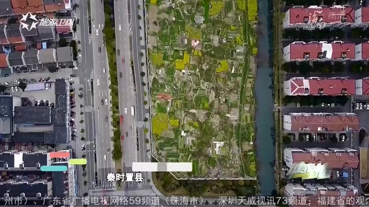 《健跑中国》2018年11月30日