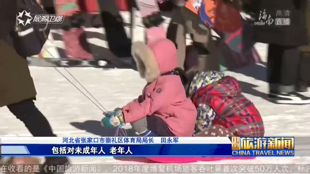 《中国旅游新闻》2018年12月18日