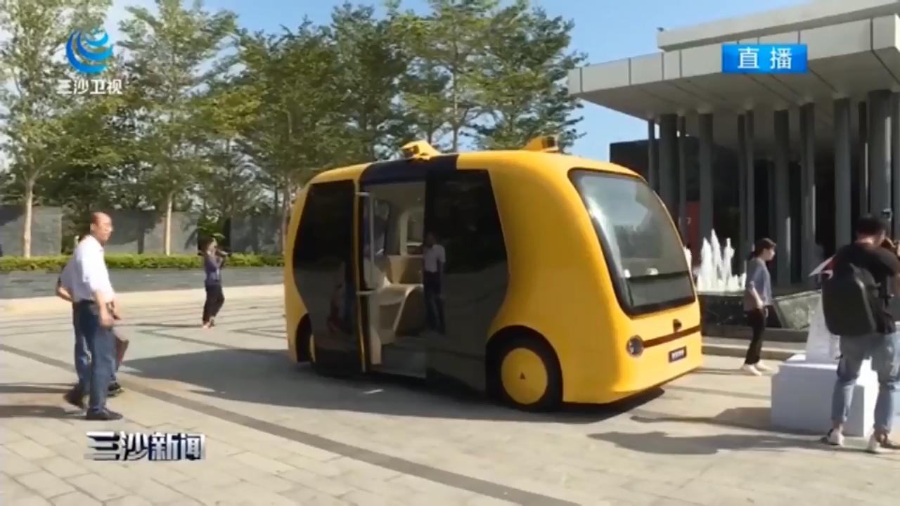 海南智能网联车体验活动博鳌举行
