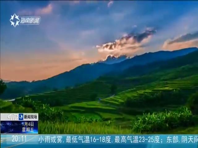 院线电影《海门一号》海南开机 讲述大陆与台湾渔民深厚感情