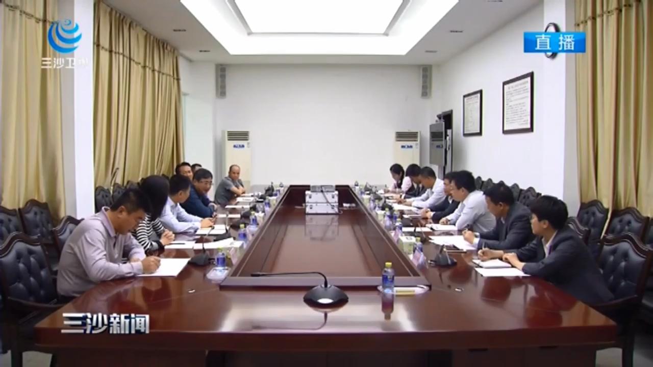 张军会见海南银行党委书记王年生一行