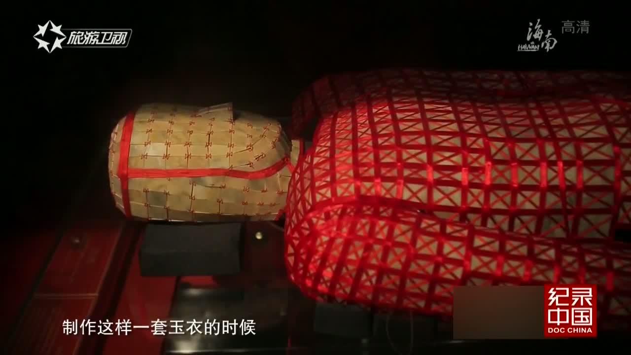 西汉南越王墓