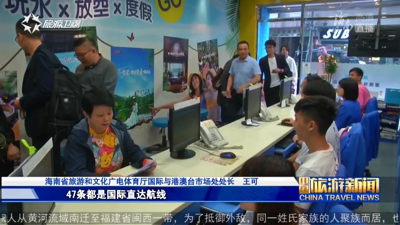 《中国旅游新闻》2019年01月16日