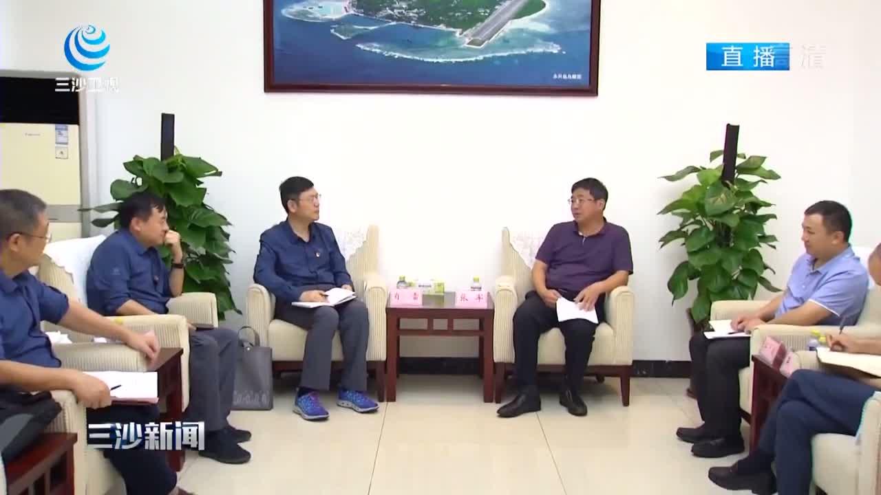 张军会见中国移动海南公司总经理肖雷