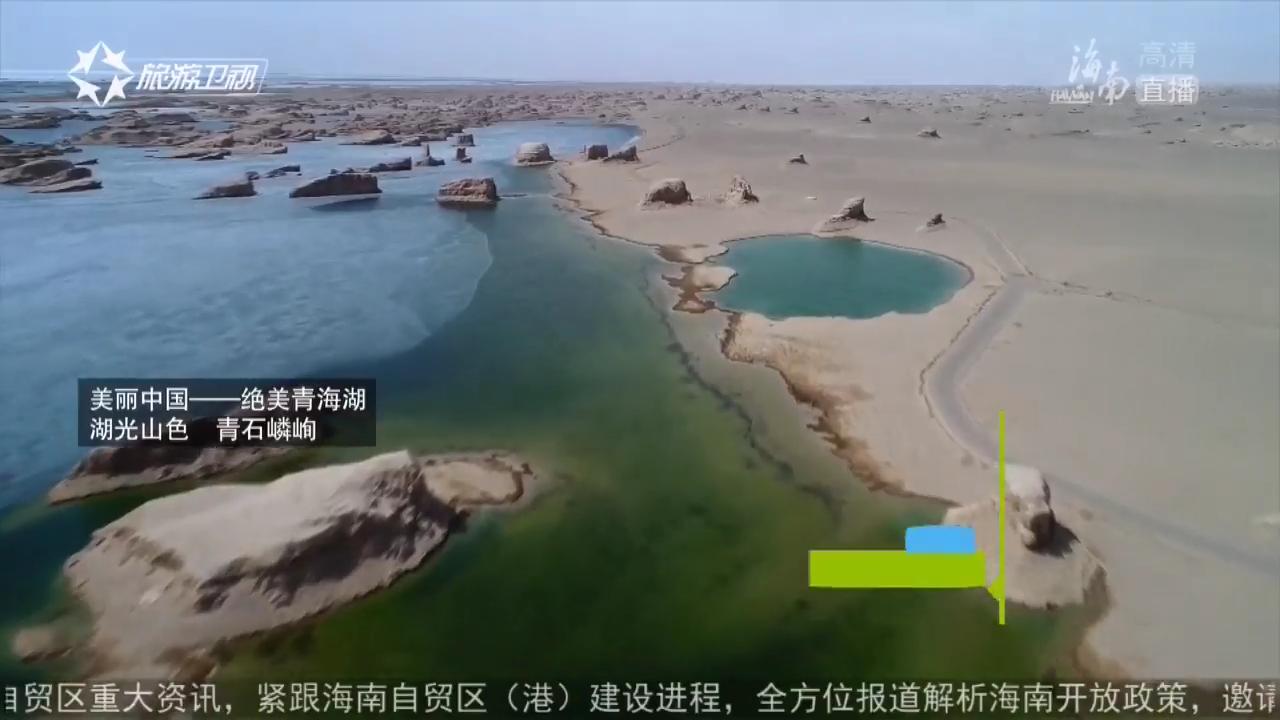 《中国旅游新闻》2019年01月10日