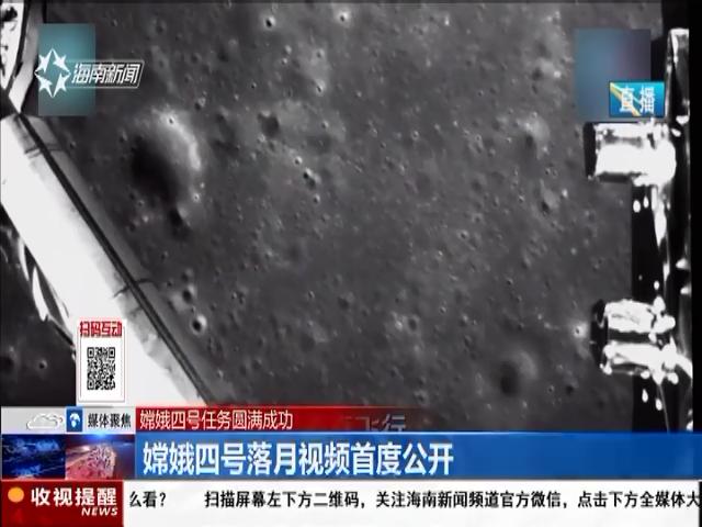 """嫦娥四号昨天下午完成""""两器互拍"""""""