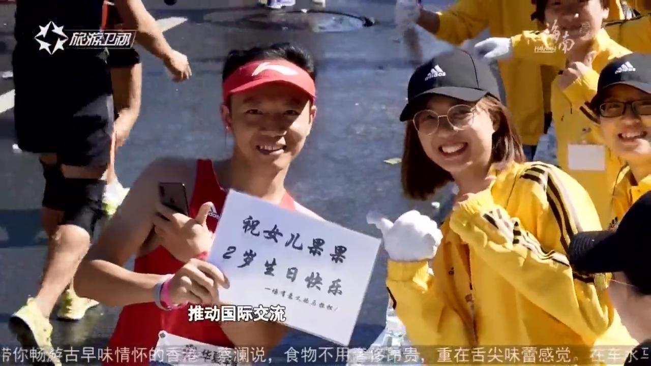 《健跑中国》2019-02-22