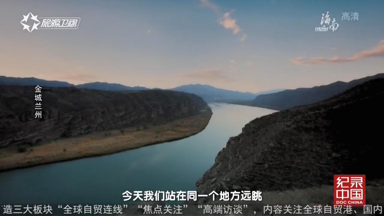 """路·标—""""遇见·梅州""""短视频大赛正式启动"""