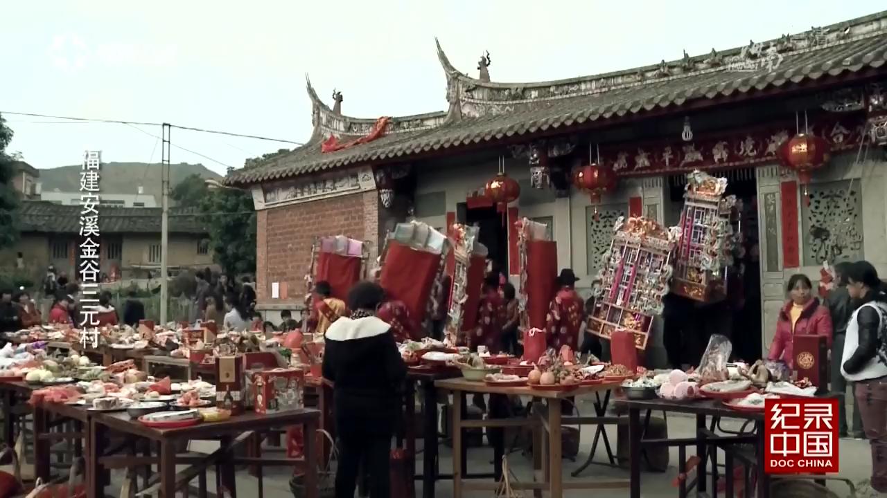 纪录中国 第二集 祭祀
