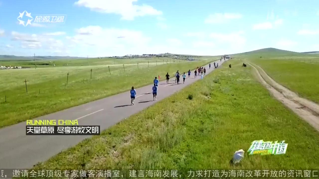 《健跑中国》2019年02月15日