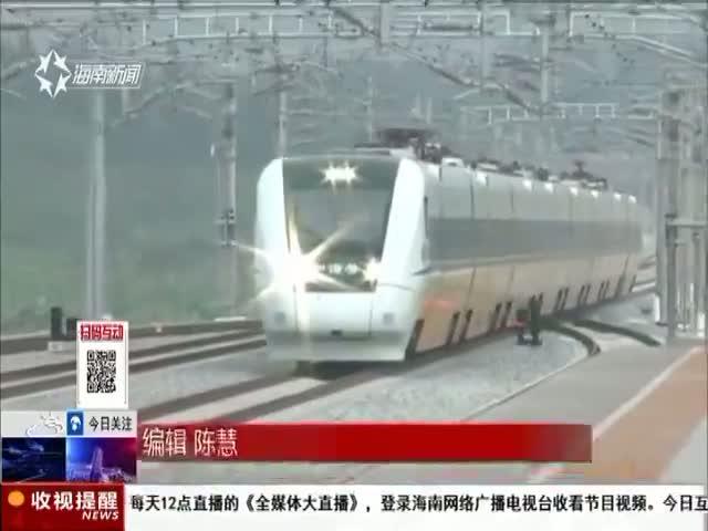 春节假期海南铁路港口发送旅客9.6万人次