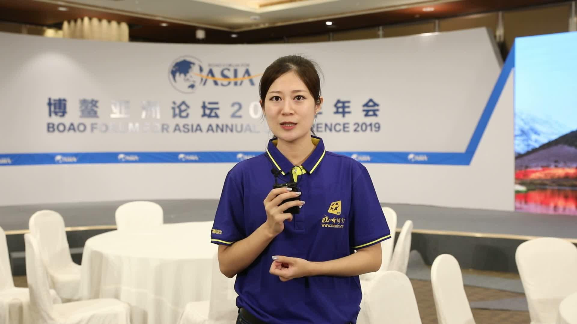 博鳌亚洲论坛2019年年会·前奏|用好博鳌亚洲论坛平台 服务中国特色自由贸易建设