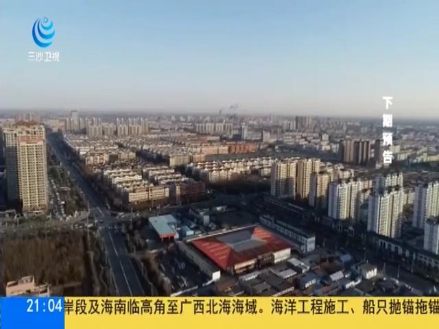 中国海岸行 山东·东营