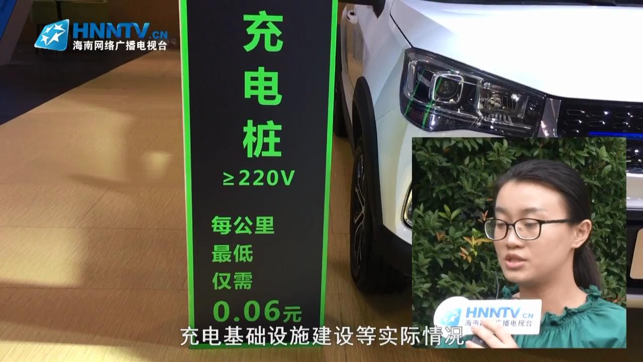 微视频:3月1日海南禁售燃油车?权威说法来了