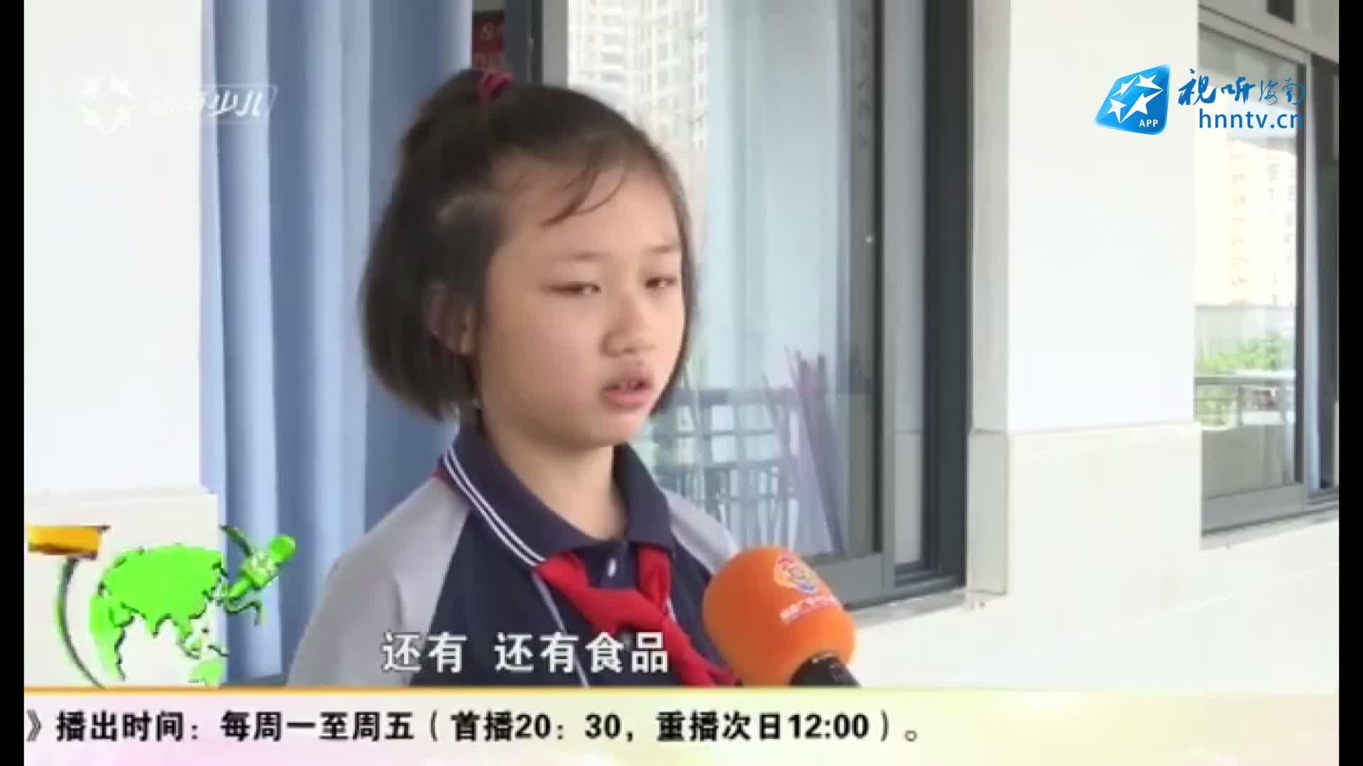 博鳌亚洲论坛在学生眼里是什么样的