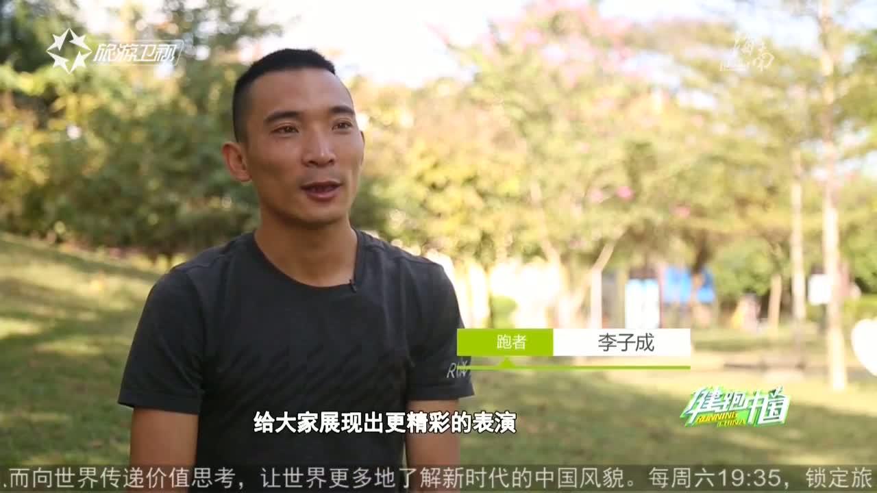 《健跑中国》2019年04月05日