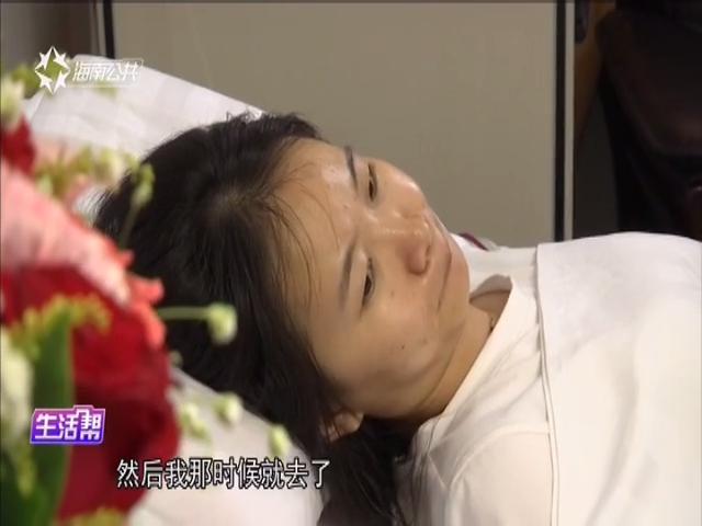 女大学生捐赠骨髓 延续10岁患儿希望