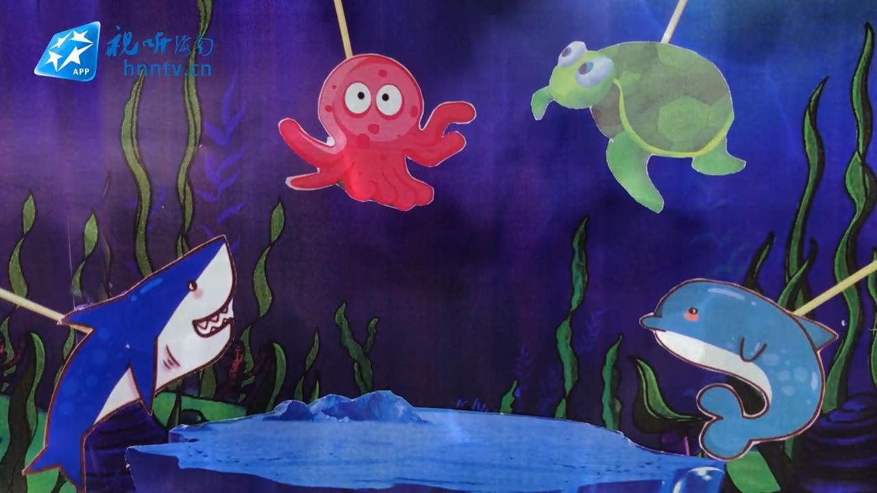 """""""我們的海洋""""公益創意短視頻——都能從自身做起,不制造海洋垃圾"""
