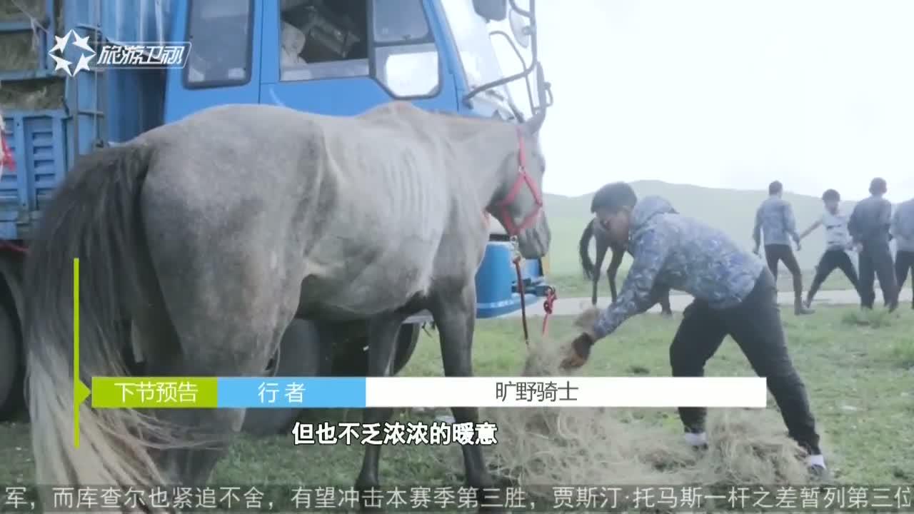 重走内蒙古道——沙漠里的旷野骑士