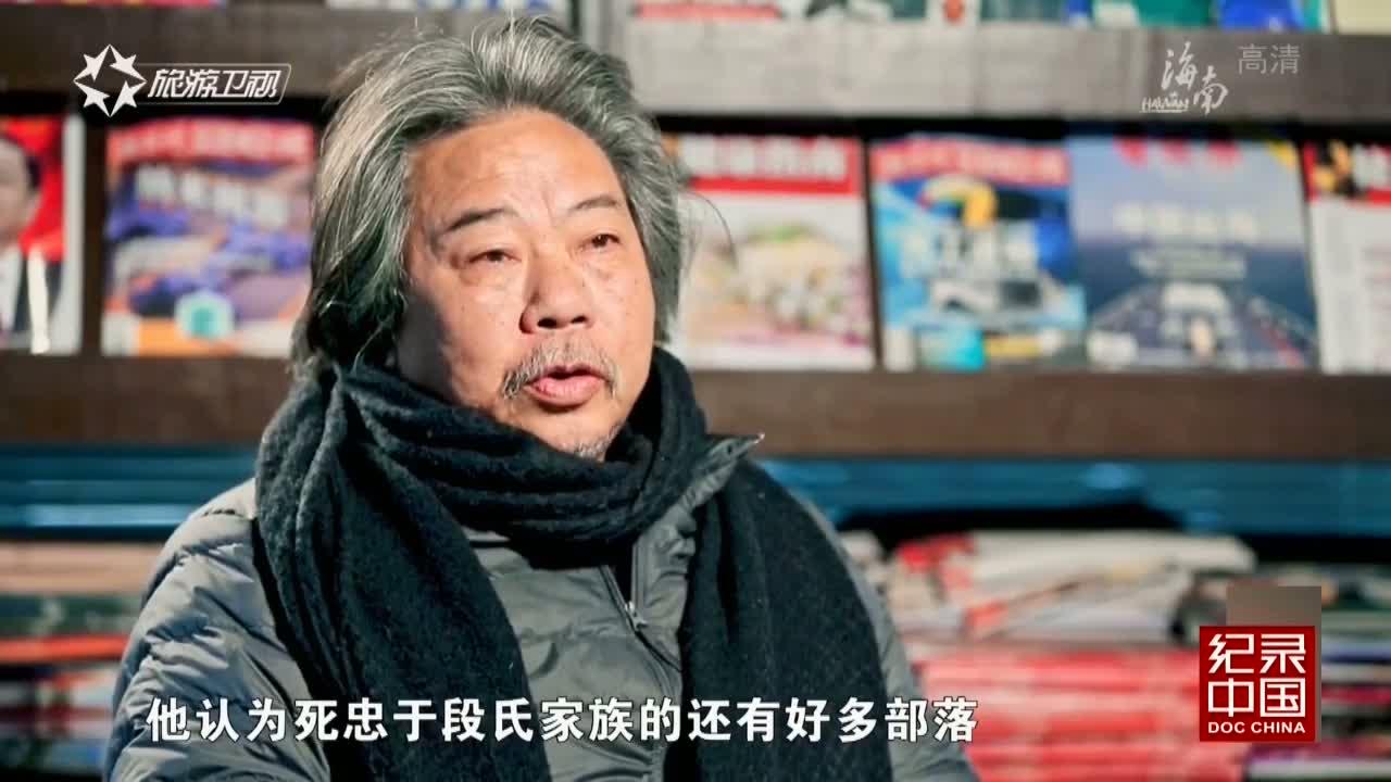 記住鄉愁 第三季(56)光祿鎮—滇中古鎮 為而不爭