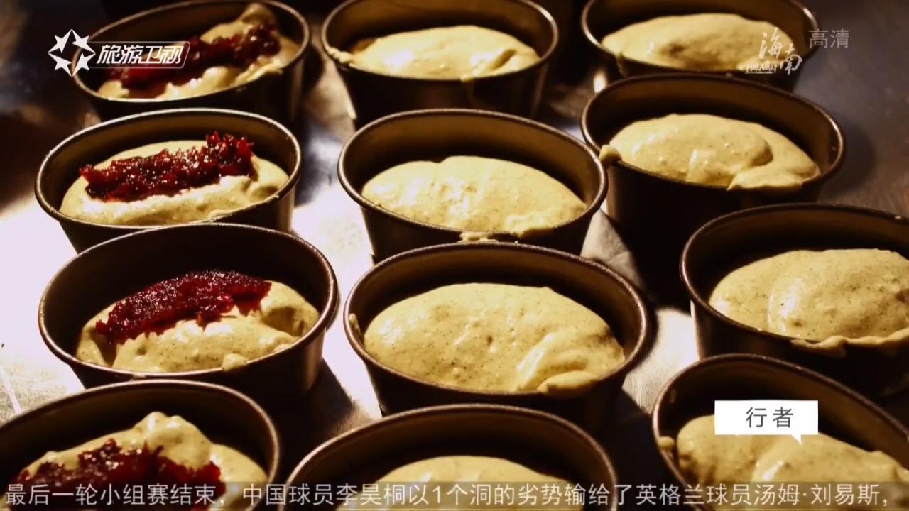 台湾味道 产地餐桌