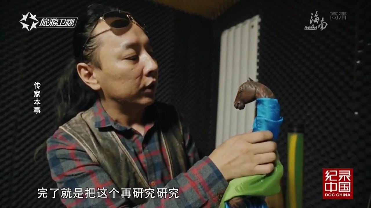 路·标—纪录片《秘境神草》第二季再次开启秘境之旅