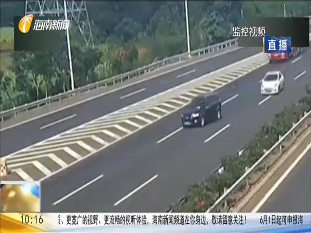 越野车高速路口违规变道 一死两伤