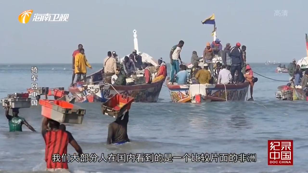 《记录中国》骑车回中国