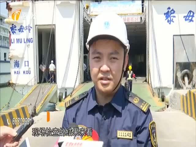 海事整治船舶污染 保障辖区海域清洁
