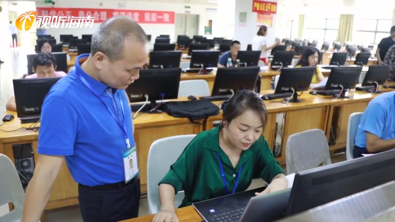 微视频:记者探秘海南高考评卷场 原来考卷是这样评的