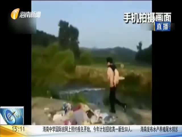 貴州都勻 女童溺水 七位工人及時營救脫險