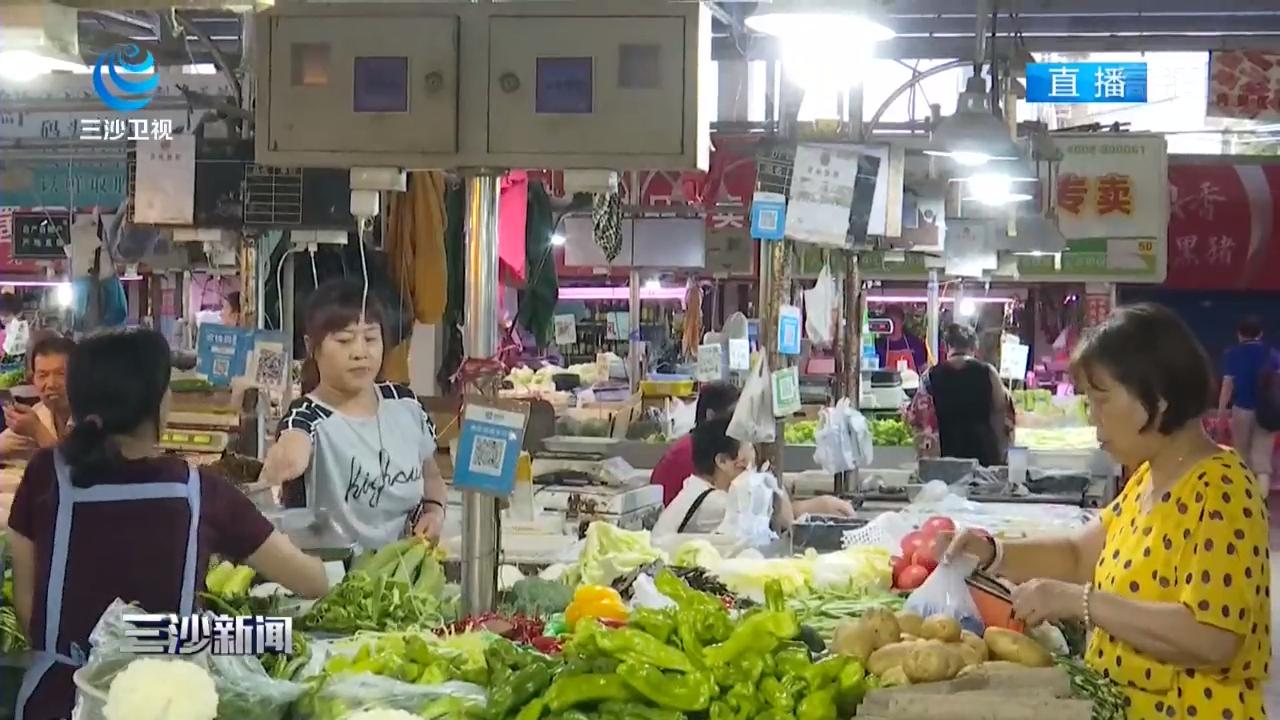 """上海:7月1日起垃圾分类步入""""强制时代"""" 倡导绿色消费方式"""