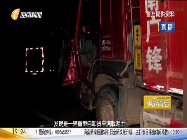 """高速飞""""胎""""·夜半高速出车祸 大货车司机被撞飞"""