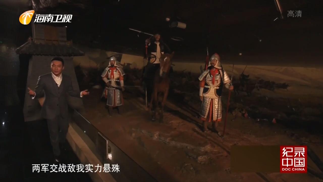 黑龍江省博物館:傾聽遺落在歷史中的北風長歌