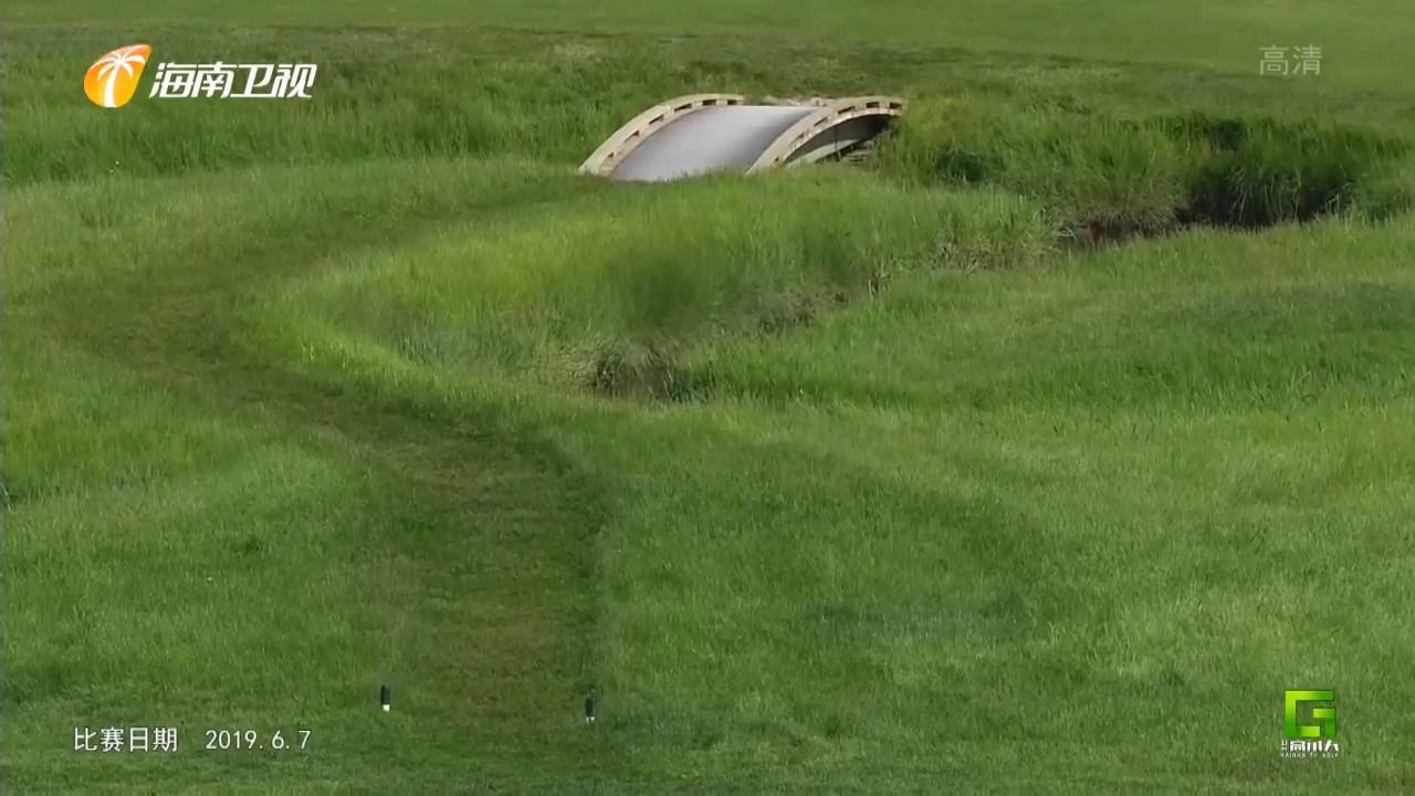 《衛視高爾夫》2019年06月10日