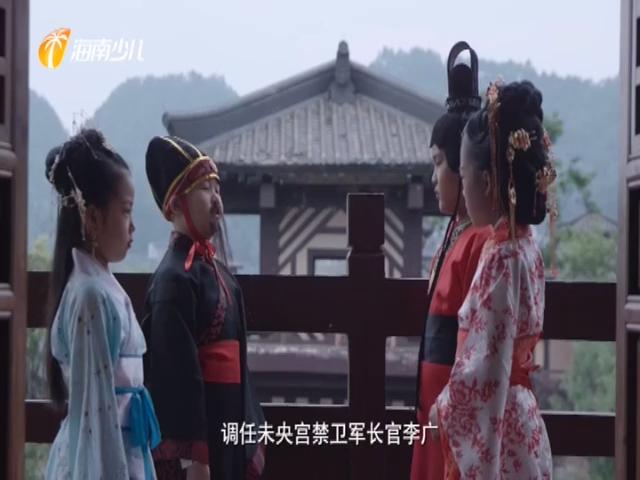 《國學小劇星》赤膽忠心