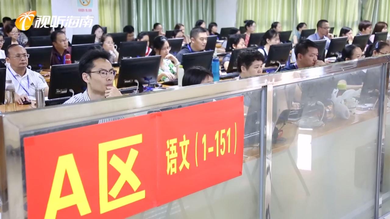 微視頻:海南高考評卷已閱七成 聽聽評卷老師怎么說