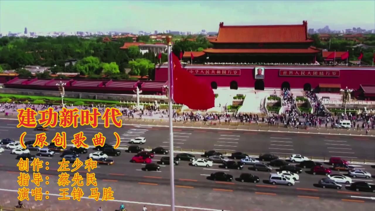 《建功新时代》——省政府办公厅