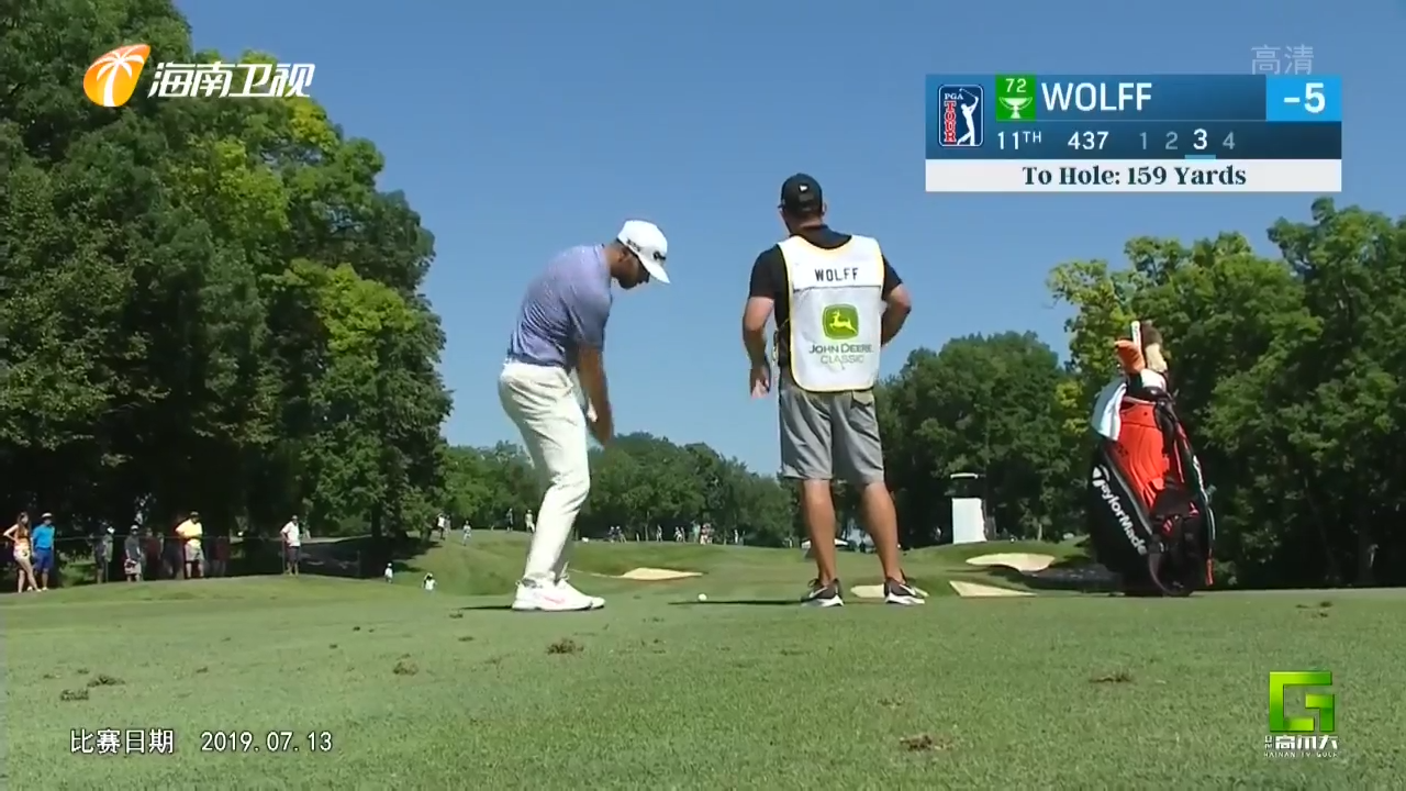 《卫视高尔夫》2019年07月15日