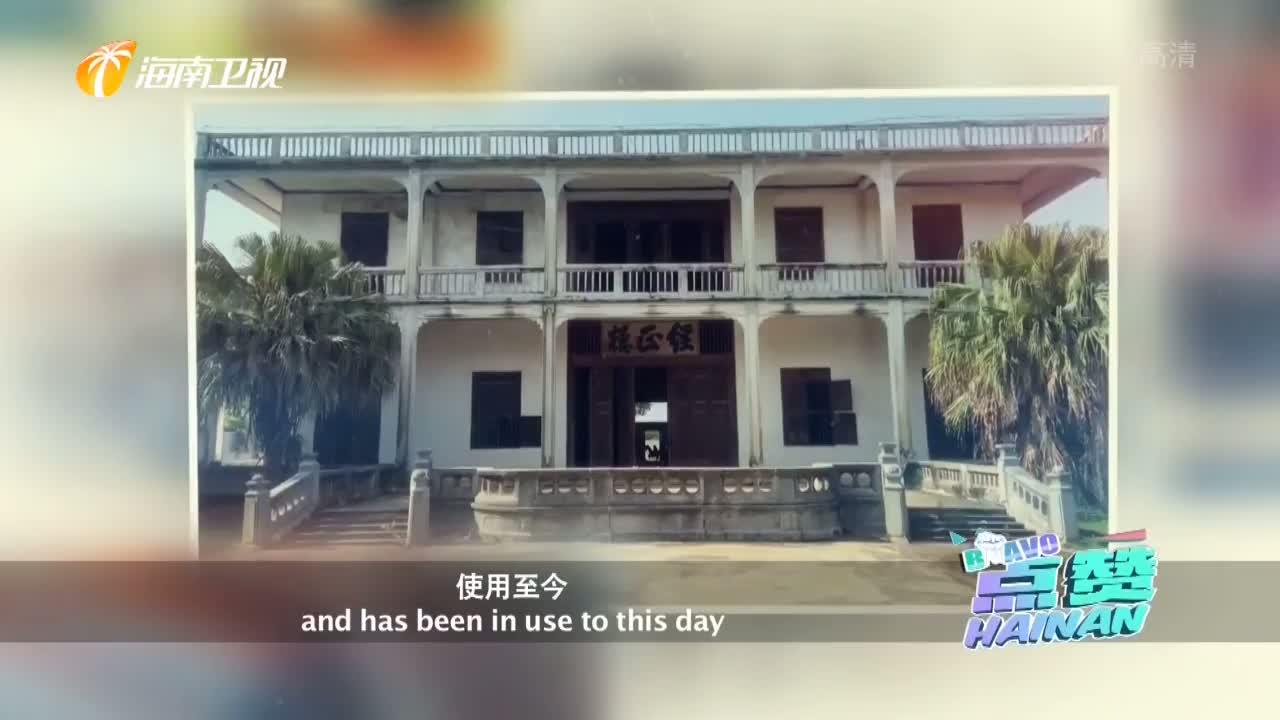 《Bravo Hainan》2019年07月18日
