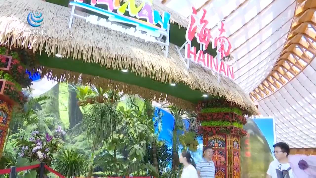 《海南新闻联播》2019年07月21日