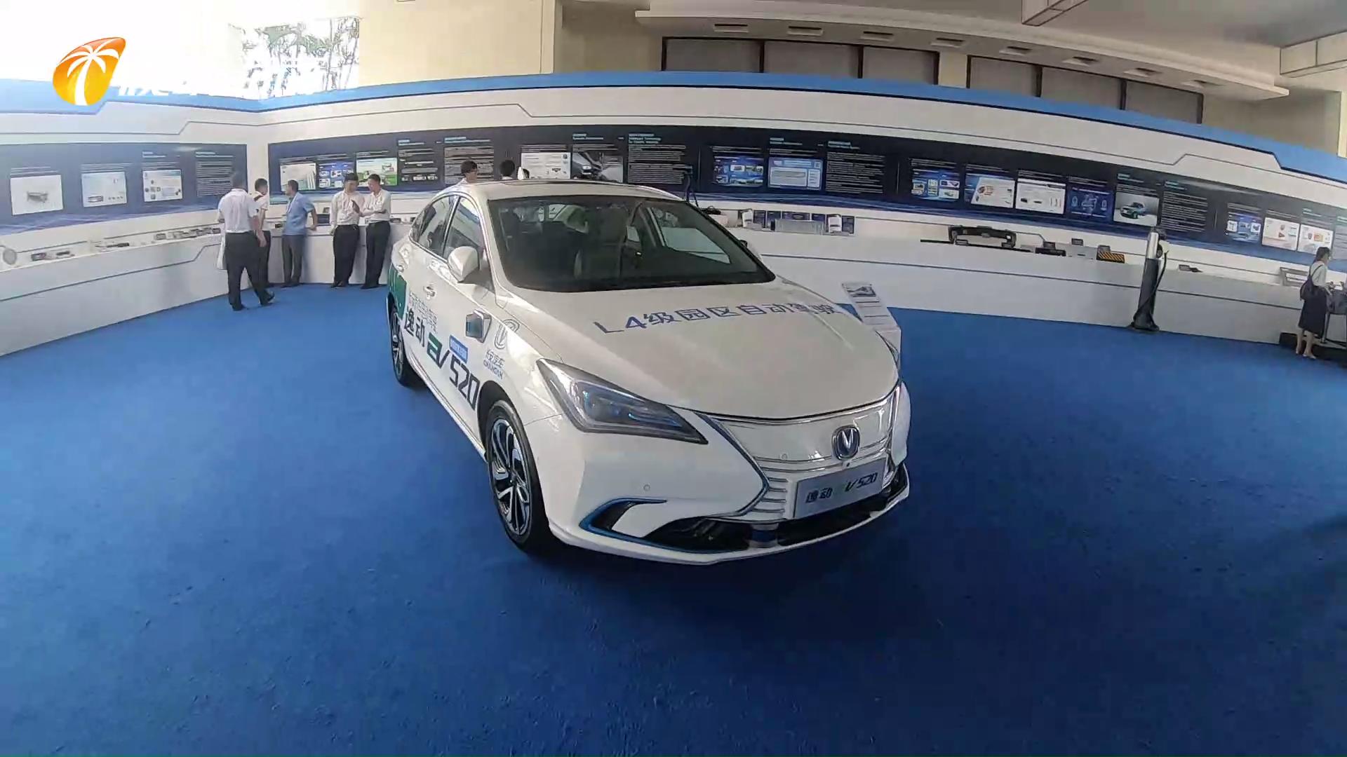 新能源汽車大會VLOG:都是新款 太養眼了!
