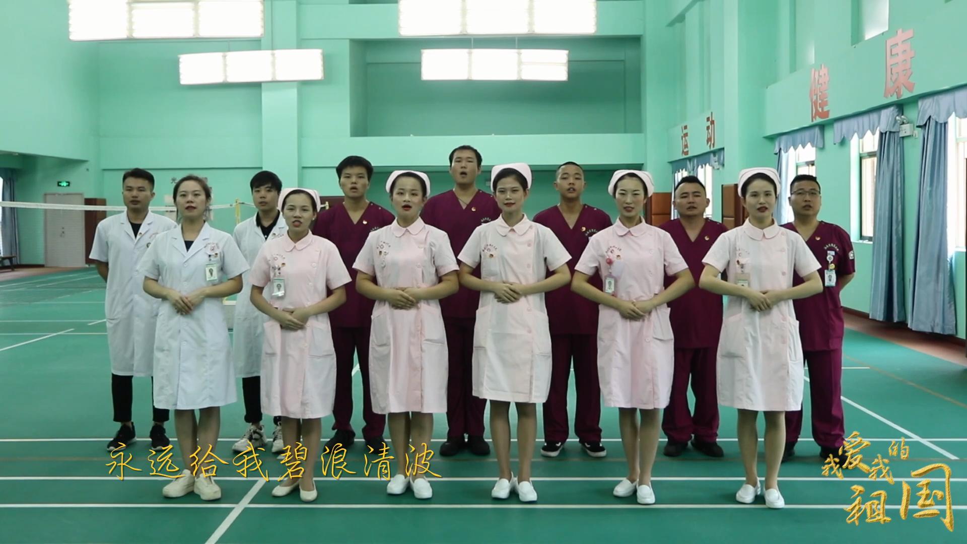 《我爱我的祖国》——海南省干部疗养院