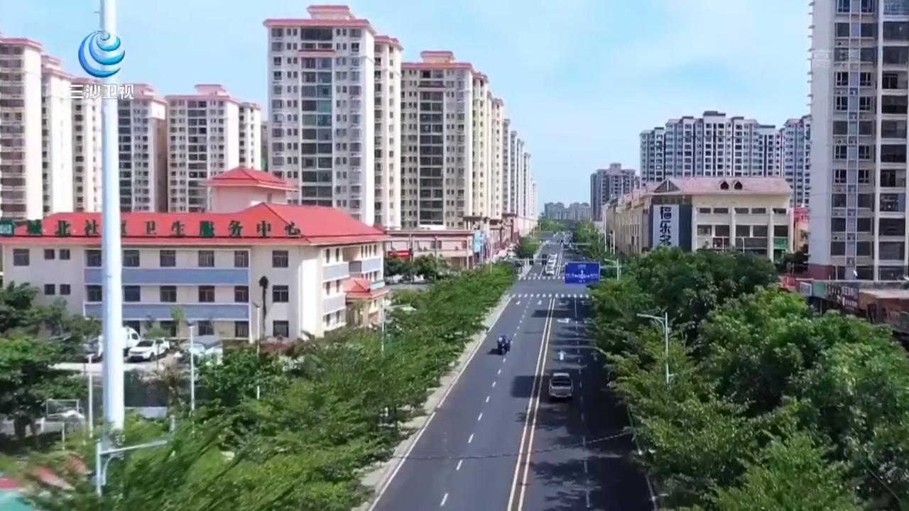 《海南新闻联播》2019年07月20日