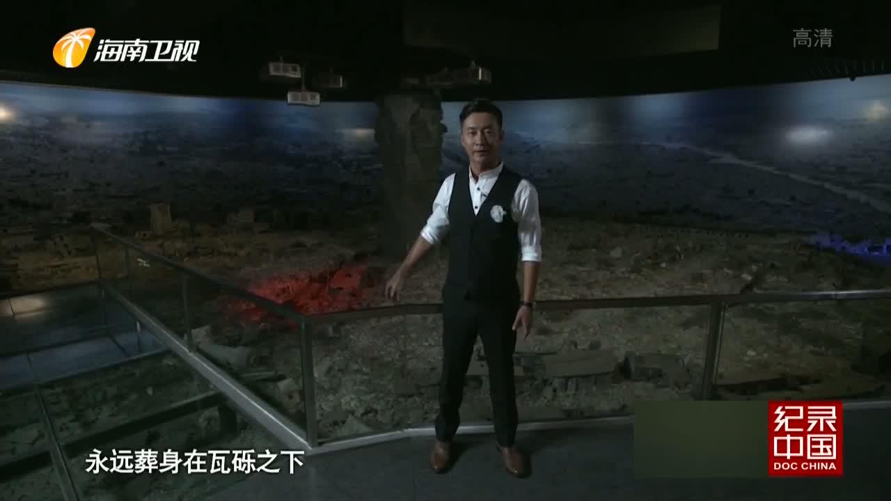 《纪录中国》2019年08月05日